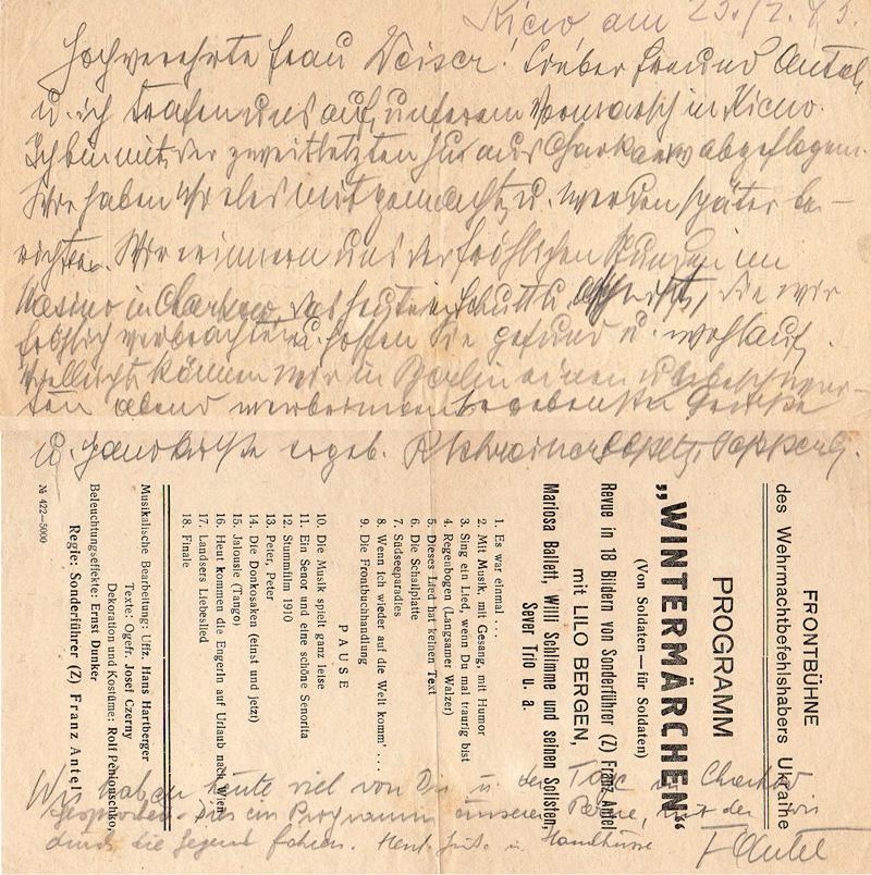 Frontbühne - Brief franz Antels an Grethe Weiser